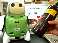 winerobot.jpg